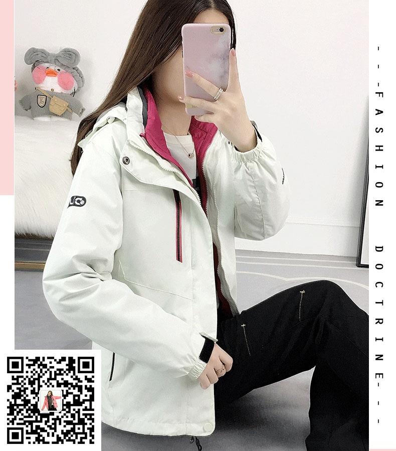 山西太原羽绒款冲锋衣定制批发厂家