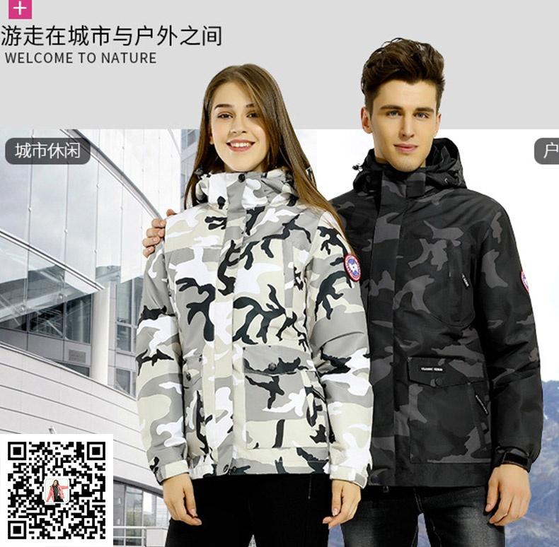 工作服冲锋衣定制薄款秋冬装男女三合一户外活动印字logo