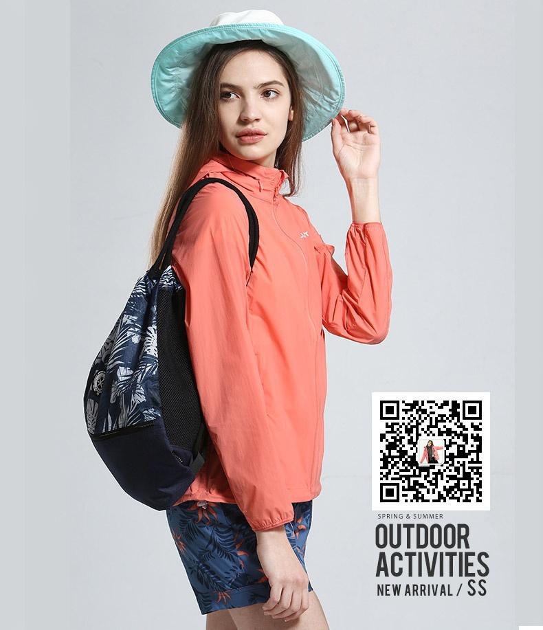 皮肤衣定制批发厂家防紫外线高端品牌皮肤衣
